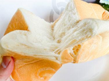 北大宮の白い生食パン「埼玉縁結」食べてみた!ふわもちの高級食パン専門店