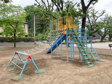 【本郷第2公園|さいたま市北区】広場もあって遊具も楽しい公園
