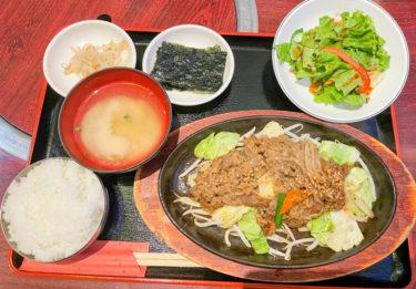 宮原で韓国料理を味わう!「焼肉 金太郎」でプルコギランチを食べてきた