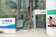 東大宮の「スポーツクラブNAS東大宮」が7月末日に閉店