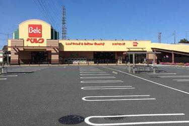 「ベルクさいたま吉野町店」のパン屋とクリーニング屋が8/15に閉店