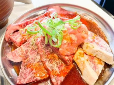 「焼肉ホルモン 口火 くちび」でランチ!鉄道博物館駅(櫛引町)で美味しい肉を食べられる店