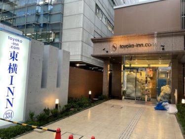 大宮に「東横イン大宮駅東口」ビジネスホテルが7/16にオープン!