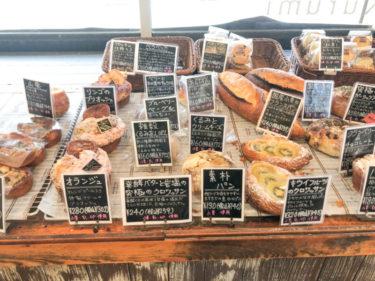 七里「ブーランジュリークルミ」パンの種類は170種以上!美味しい街の本格パン屋さん【さいたま市見沼区】