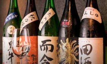 大宮東口に「結生YUI」が9/22オープン!日本酒と和食「賛sun」の2号店