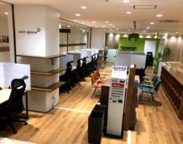 大宮マルイに「コインスペース」テレワーク・勉強に最適な空間が8/5オープン!