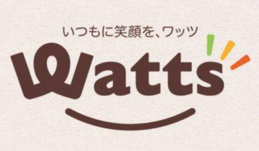 100円ショップ「ワッツウィズ七里フードガーデン店」が8/27にオープン!