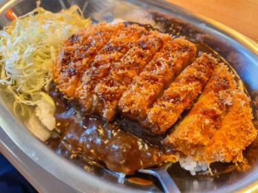 【コラボ】赤から 大宮宮原店で「ゴーゴーカレー監修の金沢カレー」が食べられるぞ