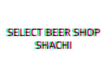 大宮でクラフトビールが買える店「SELECT BEER SHOP SHACHI シャチ」が9/9オープン!