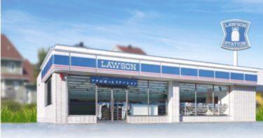 【見沼区・七里】ローソン さいたま東門前店が8/17に閉店