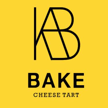 大宮駅「 BAKE CHEESE TART ベイク チーズ タルト ルミネ大宮店」が「エキュート大宮ノース店」に