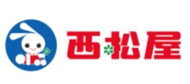 【待望】西松屋 ヨドバシさいたま新都心店がコクーンシティにオープン