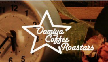 「大宮コーヒーロースターズ」そごう裏の人気カフェダイニングが9/30に閉店。