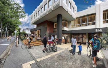 【Bibli ビブリ】旧大宮図書館跡地・氷川参道沿いに複合施設が12月オープン予定