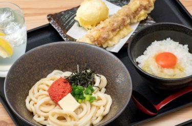 大宮駅前「さぬき麺 山下本気うどん」が埼玉に初オープン!一番人気メニューは白いクリームうどん!?