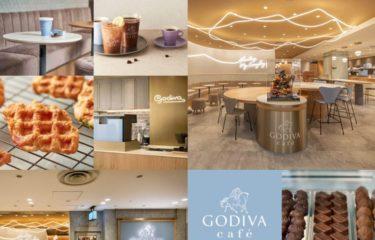 【埼玉初】大宮に「ゴディバカフェ  GODIVA café」がオープン!世界で愛されるチョコレート専門店のカフェ