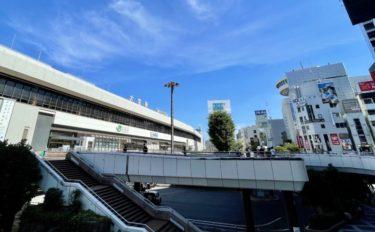 【埼玉県】SUUMO 2021年「住み続けたい街」ランキングベスト10!